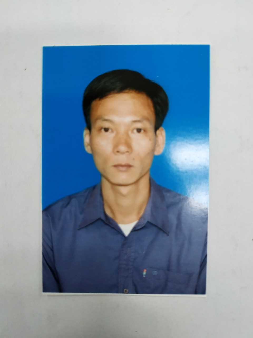 Lê Xuân Khang